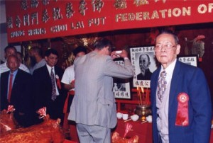 Grandmaster Wong Ha at the 2004 CLF Founder's Day Celebration