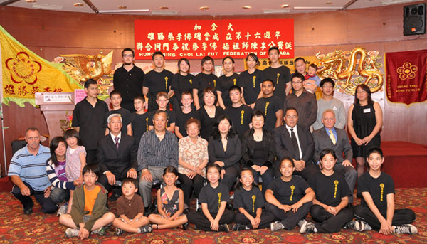Choy Lai Fut Martial Arts Hall school photo, August 2010
