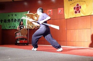 Performance at the 2008 annual Choy Lee Fut Federation banquet