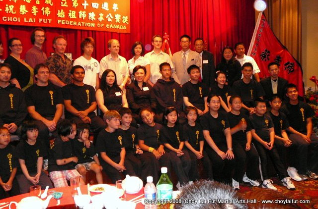 Group photo of the Choy Lai Fut Martial Arts members at the 2008 annual Choy Lee Fut Federation banquet